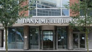 Entrance of the Melli Bank in Hamburg